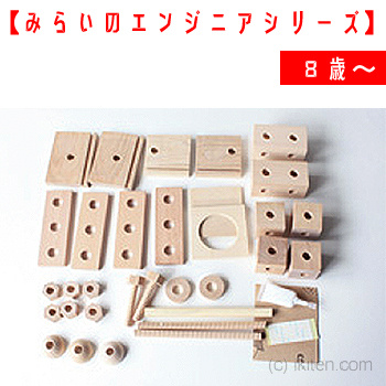 WOOD GEAR/ロボット2